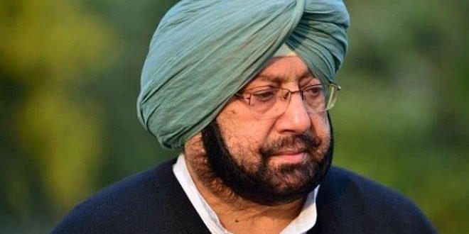 CM Amarinder Singh