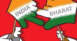 Bharat and India